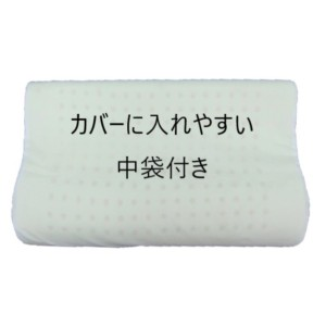 低反発枕/ピロー 【首フィット】 洗えるカバー付き(オロペサ)