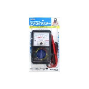 (まとめ) アナログテスター ヤザワ MME02A【×2セット】