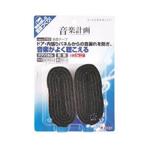 (まとめ) 防音テープ 2183 【×10セット】