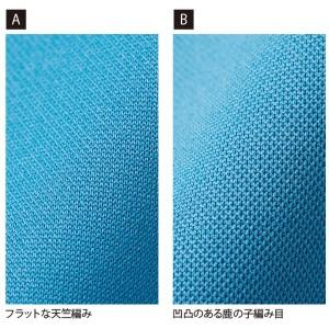 UVカット・吸汗速乾・同色5枚セット・3.8オンスさらさらドライポロシャツ レッド XL