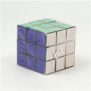 (まとめ) アーテック 6面立体パズル 53mm角 無地 【×40セット】