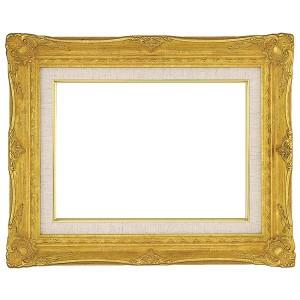 油絵額縁/油彩額縁 【F0 ゴールド】 縦29.8cm×横34.4cm×高さ8cm 表面カバー:ガラス 吊金具付き