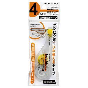 (まとめ)  コクヨ 修正テープ(ケシピタ)  詰め替え用テープ 4mm幅×10m 黄 TW-284N 1個 【×30セット】