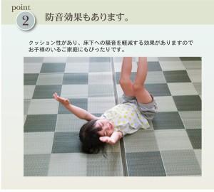 純国産 い草花ござ 『STブロック』 ブラウン 江戸間3畳(約174×261cm)(裏:ソフトテック15mm)