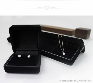 K10/PG ツイストダイヤリング 指輪 184275 9号