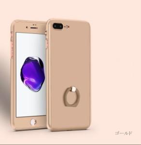008ae112a7 【送料無料】全面保護 360度フルカバー iPhone8ケース iPhone7 Plus iPhone7 ケース iPhone6ケース 強化  ガラスフィルム iPhone6 plusケ