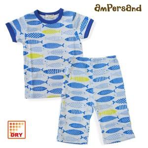 パジャマ アンパサンド ampersand 男の子 80cm 90cm 95cm L358026 お魚総柄半袖パジャマ
