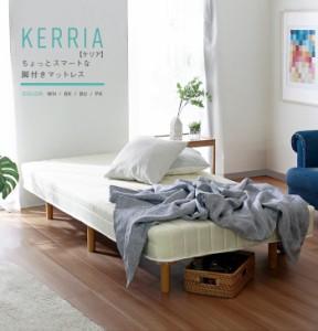 送料無料 マットレスベッド 脚付きマットレス シングル シングルサイズ シングルベッド 選べるカラー ボンネルコイル マットレス 分離型