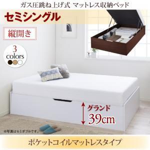 ベッド セミシングル すのこ構造_ガス圧式大容量跳ね上げベッド エルプリックス お客様組立 セミシングルベッド 送料無料