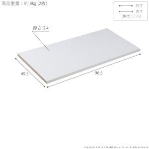 クローゼット ワードローブ アルミフレーム大型スライドドア 〔サローネ〕 ワードローブ 専用棚板 本体幅100/200/300cm用 2枚組 棚板