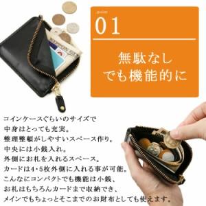 5f084991b9bd 栃木レザー財布 L字 二つ折 り本革 職人手作り 日本製 メンズ レディース 職人 おしゃれ 人気 栃木レザー ウォレット