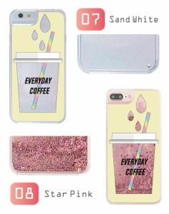 グリッター iPhoneケース iPhone 8 ケース iPhone X ケース iPhone7ケース キラキラ 動く コーヒー イラスト  女子