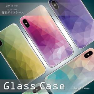27232e18ae ガラスケース iPhone XS iPhone8 ケース 背面ガラス TPU スマホケース おしゃれ 海外 グラデーション カラフル