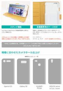 f9ba894967 iPhone8 ケース 手帳型 スマホケース 非常口 EXIT 避難はしご グリーン おもしろ系