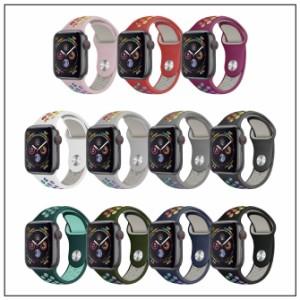 Apple Watch 38・40mm / 42・44mm ( 要選択 ) 交換 ベルト ( AW-ESSENCE )【FLS181054】
