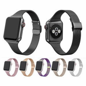 Apple Watch 38・40mm / 42・44mm ( 要選択 ) 交換 ベルト ( AW-MILANESE )【Metal581039】