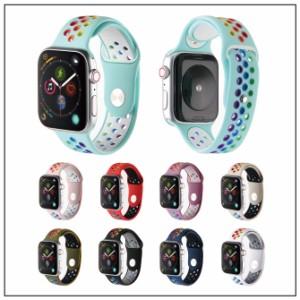 アップルウォッチ Apple Watch 38・40mm / 42・44mm ( 要選択 ) 交換 バンド ベルト ( AW-RUN )