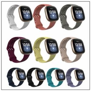 Fitbit Versa 3 / Fitbit Sense 交換 ベルト ( FBV3-DUO )【FBWB080】【201021】