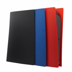 【PS5】PlayStation5 通常版専用 交換用フェイスプレート カバー 3色 保護 防塵 傷 汚れ 防止 MG5-05