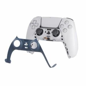 【PS5】コントローラー7Cカスタムフレーム DualSense専用 カラフルフレーム P5126