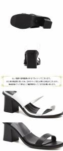 【セール価格】【ブラック36即納商品】 クロス ストラップ 厚底 サンダル 457059