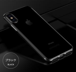 4e851d7c67 iPhone XR ケース HYPER TPU iPhone8 7 iPhoneXR iPhone Xs MAX 6s 6 SE 5 5s カバー  衝撃 保護 アイフォンXR スマホケース