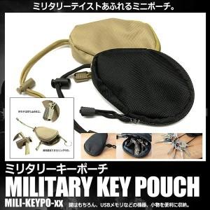 キーポーチ コインケース ミリタリー 小銭入れ ミニバッグ 鍵 入れ物 小型 かばん