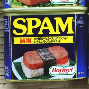 【ホーメル】減塩スパム (@340g)3缶