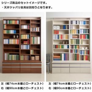 【送料無料】完成品 小説も文庫本もコミックも無駄なく収納できるブックシェルフ本棚(幅74cm 高さ180cm)