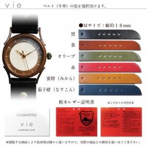 Vie ヴィー WJ-002M(和紙)