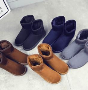 新作 メンズ ムートン ブーツショートブーツ 暖かい 靴軽量 シューズ カジュアル 暖かい 防寒 冬 大きいサイズ アウトドア