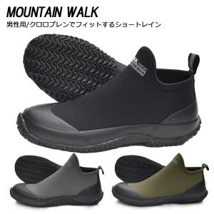 MOUNTAIN WALK クロロプレン レインシューズ メンズ 紳士 防水 ガーデニングブーツ アウトドア レインブーツ ショート 長靴 ゴム長 作業