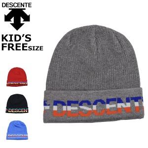 デサント スキーキャップ キッズ ジュニア 子供 帽子 雪遊び 在庫一掃 セール アウトレット descente DWDMJC64 メール便も対応