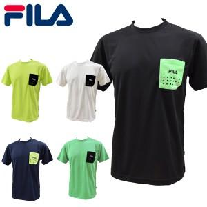 フィラ FILA Tシャツ メンズ メッシュ 吸水速乾 ドライ 再帰反射 FM5141【メール便も対応】