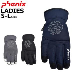 スキーグローブ レディース フェニックス 女性 スキー手袋 保温 防水 ウィンターグローブ スノボ S M L phenix セール PS888GL65【レター