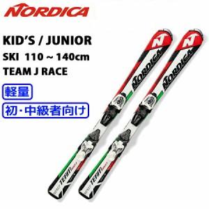 SALE/セール【送料無料】nordica/ノルディカ/ジュニア/スキー板/ビンディング付き/TEAM J RACE+MARKER M4.5 FASTRAK