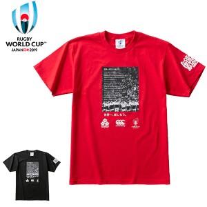 2019 RWC ONE TEAM メモリアル Tシャツ メンズ カンタベリー canterbury VWT39456 メール便も対応