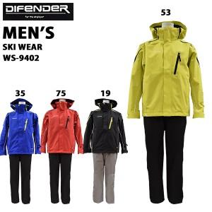 difender ディフェンダー スキーウエア メンズ WS-9402