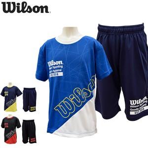 ウイルソン wilson キッズ ジュニア Tシャツ ハーフパンツ 上下セット 爆安 おすすめ 2枚組 WX6006