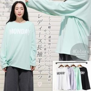 30f7b76d7af カットソー マンツーマン Tシャツ レディース 無地 長袖 綿100% ロング丈 大きいサイズ 体型カバー