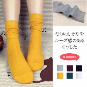 レディース靴下/ソックス/ミドルソックス/ニットソックス/スニーカー/秋冬/ルーズソ