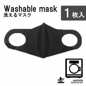 夏用マスクの画像