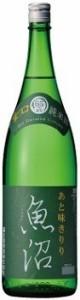 白瀧酒造(株) 白瀧 辛口純米・魚沼 1800ml.hn 新潟 お届けまで14日ほどかかります