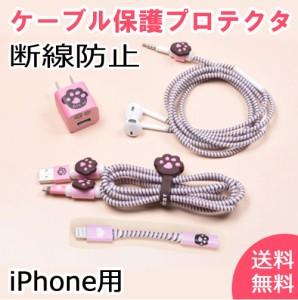 ac6e96c9f5 スマホ充電ケーブルコネクタ保護カバー 断線防止 ケーブルコネクタ保護カバー iphoneケーブル 保護カバー