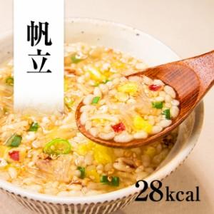 Dr.かまたのおいしい寒天雑炊12食入 ダシの旨味を活かした深みある味わい 健康ギフトとしてもご好評