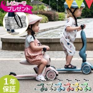 \レビューキャンペーン/Scoot & Ride(スクートアンドライド) ハイウェイキック1 フォレスト アッシュ ローズ スチール|三輪車 キッ