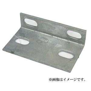 【メール便可】八幡ねじ Uボルトアングルドブ 80A 3/8×3