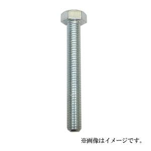 【メール便可】八幡ねじ (W)ミガキ 六角ボルト 全ねじ ZU W1/2×90 1本