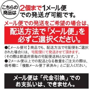 【メール便可】八幡ねじ 共羽子板 3/8×300