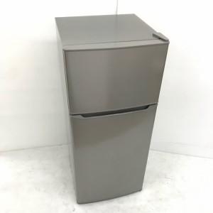 中古 130L 2ドア冷蔵庫 ハイアール シルバー JR-N130A 2020年製 小型 一人暮らし 単身用 送料無料 3ヶ月保証付
